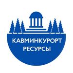 """АО """"КАВМИНКУРОРТРЕСУРСЫ"""""""